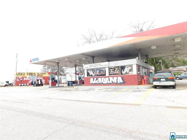 500 Skyland Blvd, Tuscaloosa, AL 35405 (MLS #874990) :: Josh Vernon Group