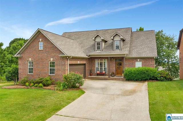 8665 Highlands Dr, Trussville, AL 35173 (MLS #874991) :: Josh Vernon Group
