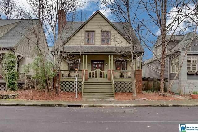 62 Burnham St, Birmingham, AL 35242 (MLS #875009) :: LocAL Realty