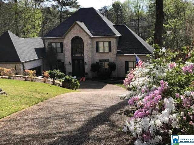 2001 Lakeside Ln, Hoover, AL 35244 (MLS #875017) :: Bentley Drozdowicz Group