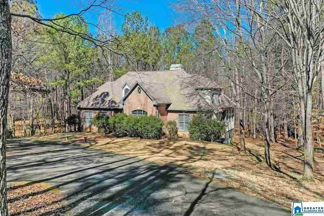 104 Pemberton Pl, Pelham, AL 35124 (MLS #875050) :: LocAL Realty