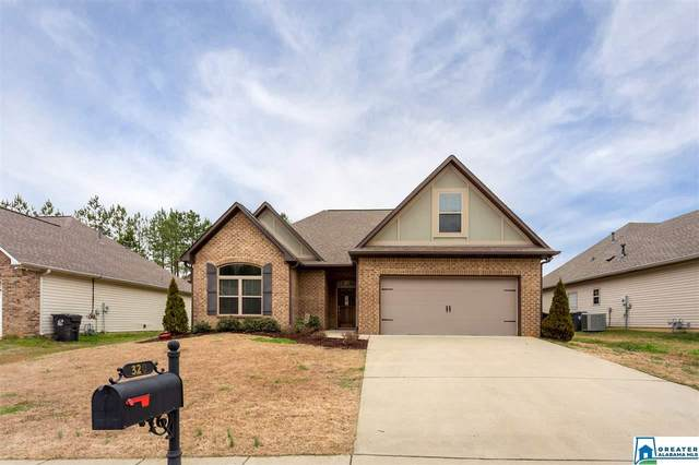 320 Oak Leaf Cir, Pell City, AL 35125 (MLS #875080) :: Josh Vernon Group