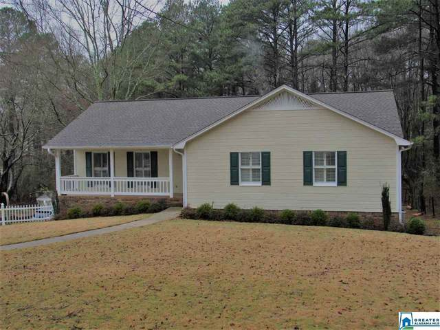 4449 South Dr, Pinson, AL 35126 (MLS #875082) :: Gusty Gulas Group