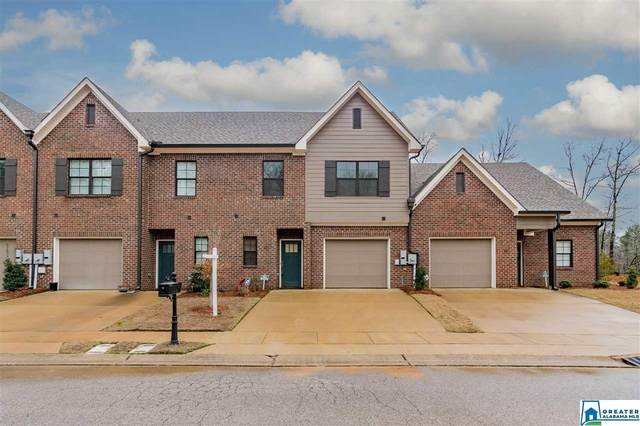 421 Sunbelt Dr, Birmingham, AL 35022 (MLS #875128) :: Bentley Drozdowicz Group