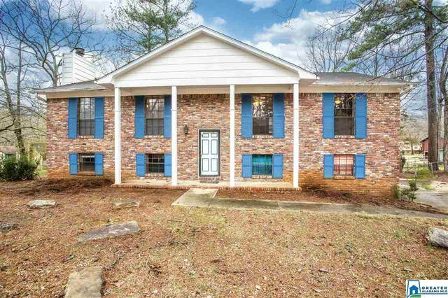 1508 Moseley Ln, Birmingham, AL 35215 (MLS #875149) :: Bentley Drozdowicz Group