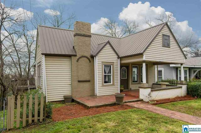 5320 5TH CT S, Birmingham, AL 35212 (MLS #875153) :: LocAL Realty
