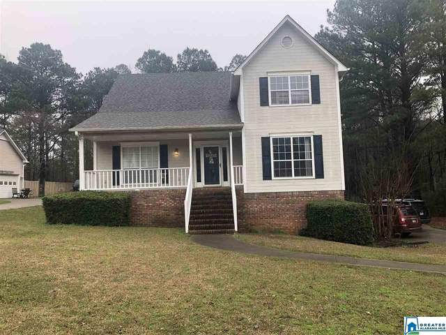 3000 Canterbury Dr, Moody, AL 35004 (MLS #875186) :: Josh Vernon Group