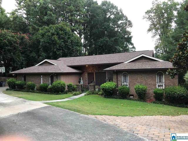 1640 Kestwick Dr, Hoover, AL 35226 (MLS #875190) :: Josh Vernon Group