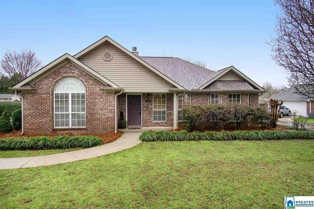158 Silverstone Ln, Alabaster, AL 35007 (MLS #875199) :: Bentley Drozdowicz Group