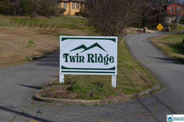 836 Twin Ridge Dr #54, Gardendale, AL 35071 (MLS #875240) :: Bentley Drozdowicz Group