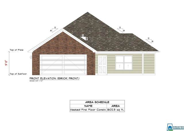106 White Oak Cir, Lincoln, AL 35096 (MLS #875243) :: LocAL Realty
