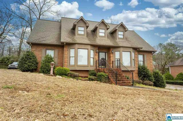 244 Norwick Forest Dr, Alabaster, AL 35007 (MLS #875283) :: Josh Vernon Group