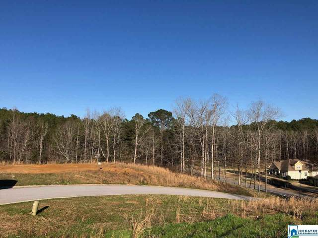 104 Prescott Cir #13, Helena, AL 35080 (MLS #875308) :: Sargent McDonald Team