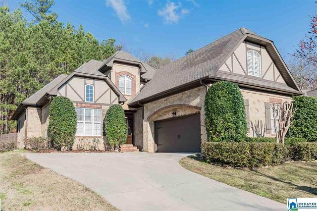 5467 Villa Trc, Hoover, AL 35244 (MLS #875328) :: Bentley Drozdowicz Group