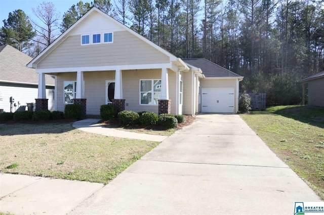 213 Hampton Dr, Calera, AL 35040 (MLS #875364) :: LocAL Realty