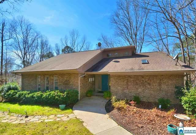 141 Deerwood Lake Dr, Harpersville, AL 35078 (MLS #875385) :: Bailey Real Estate Group