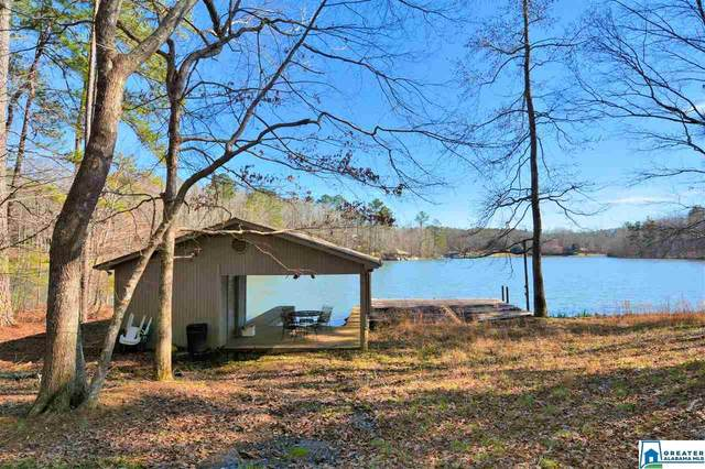 147 Deerwood Lake Dr #24, Harpersville, AL 35078 (MLS #875387) :: Gusty Gulas Group