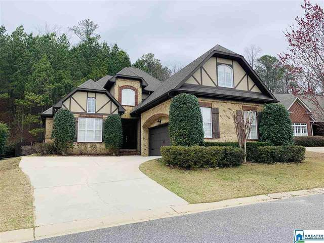 5467 Villa Trc, Hoover, AL 35244 (MLS #875438) :: LocAL Realty