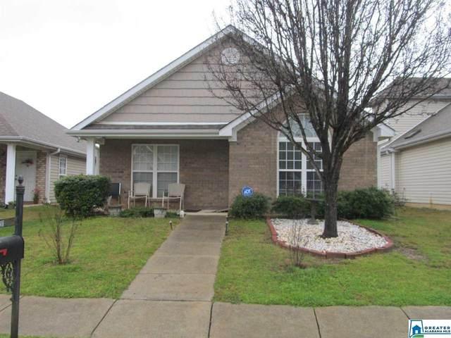 1211 Village Trl, Calera, AL 35040 (MLS #875461) :: LIST Birmingham