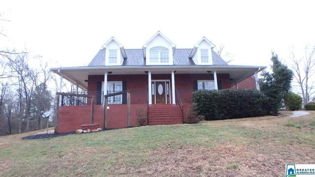 27 Guy Dr, Lincoln, AL 35096 (MLS #875484) :: LocAL Realty