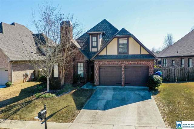 2302 Abbeyglen Cir, Hoover, AL 35226 (MLS #875521) :: LIST Birmingham