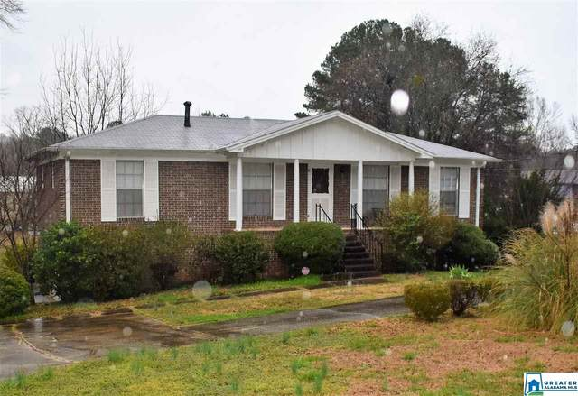 1904 Old Springville Rd, Center Point, AL 35215 (MLS #875530) :: Bentley Drozdowicz Group