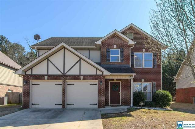 3088 Rosewalk Dr, Moody, AL 35004 (MLS #875548) :: Josh Vernon Group