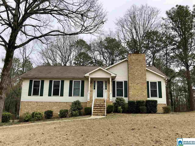 1639 Caribbean Cir, Alabaster, AL 35007 (MLS #875558) :: Josh Vernon Group