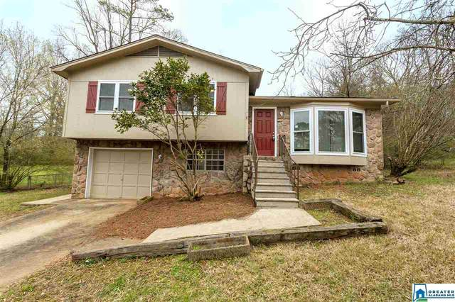5849 Janet Dr, Trussville, AL 35173 (MLS #875559) :: Gusty Gulas Group