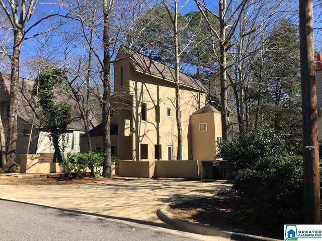 318 Hickorywood Ln, Auburn, AL 36830 (MLS #875622) :: LIST Birmingham