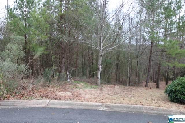 1216 Emma Ln #18, Concord, AL 35023 (MLS #875683) :: Gusty Gulas Group