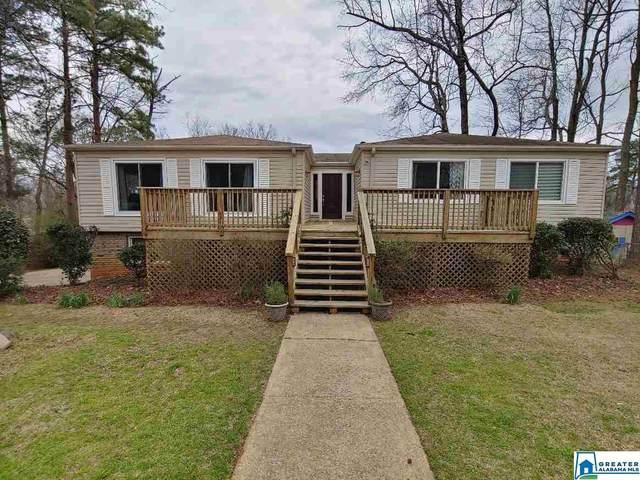 3873 Rock Ridge Ct, Irondale, AL 35210 (MLS #875687) :: LIST Birmingham