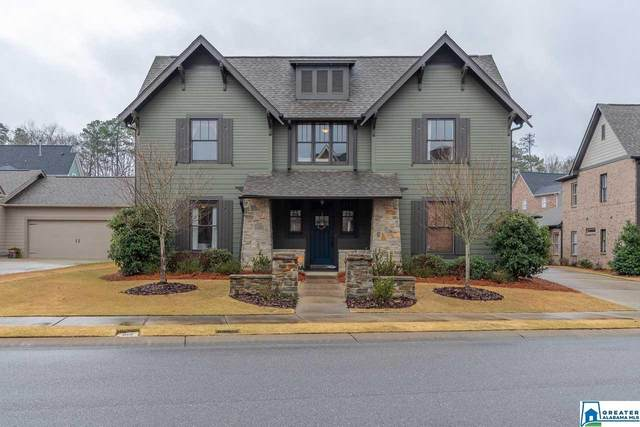 2429 Oneal Way, Hoover, AL 35242 (MLS #875718) :: Josh Vernon Group