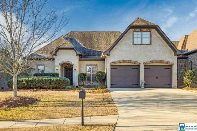 6123 Longmeadow Cir, Trussville, AL 35173 (MLS #875732) :: Josh Vernon Group