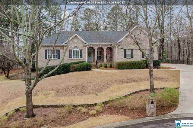 5296 Old Mill Run, Trussville, AL 35173 (MLS #875812) :: Josh Vernon Group