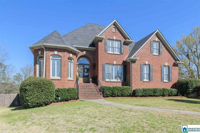 3834 Carisbrooke Dr, Hoover, AL 35226 (MLS #875826) :: Bentley Drozdowicz Group
