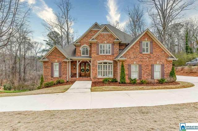 991 Cobble Creek Dr, Hoover, AL 35226 (MLS #875878) :: Josh Vernon Group