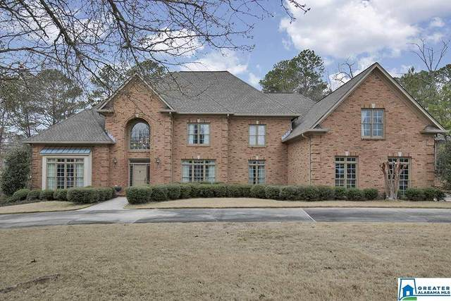4861 Southlake Pkwy, Hoover, AL 35244 (MLS #875917) :: Josh Vernon Group