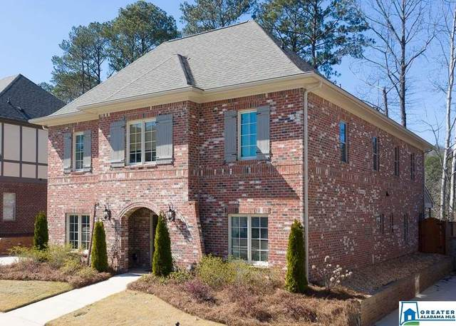 2680 Altadena Ridge Cir, Vestavia Hills, AL 35243 (MLS #875918) :: Josh Vernon Group
