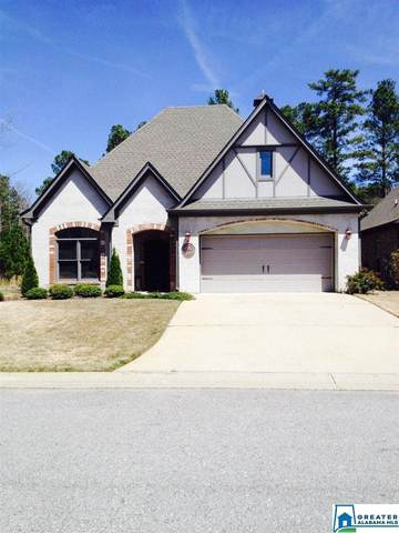 4025 Overlook Cir, Trussville, AL 35173 (MLS #875922) :: Josh Vernon Group