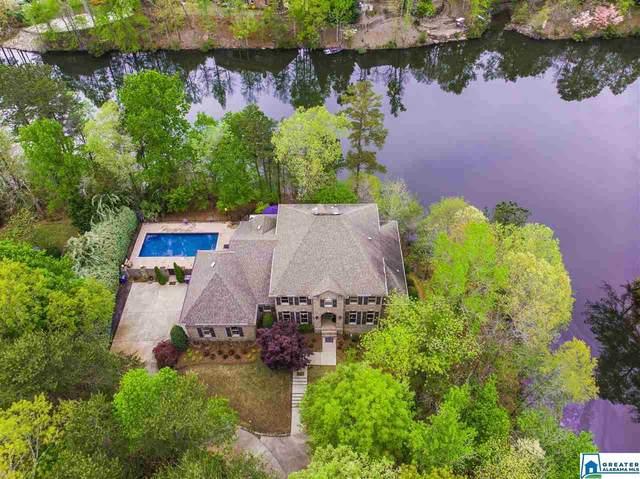 800 Lake Colony Cir, Vestavia Hills, AL 35242 (MLS #875925) :: LIST Birmingham