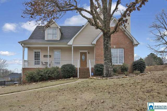 3745 Lookout Dr, Trussville, AL 35173 (MLS #875955) :: Josh Vernon Group