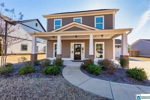 125 Lake Ridge Dr, Trussville, AL 35173 (MLS #876002) :: Josh Vernon Group