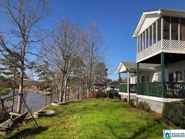 251 Pleasure Point C-5, Wedowee, AL 36278 (MLS #876042) :: Josh Vernon Group