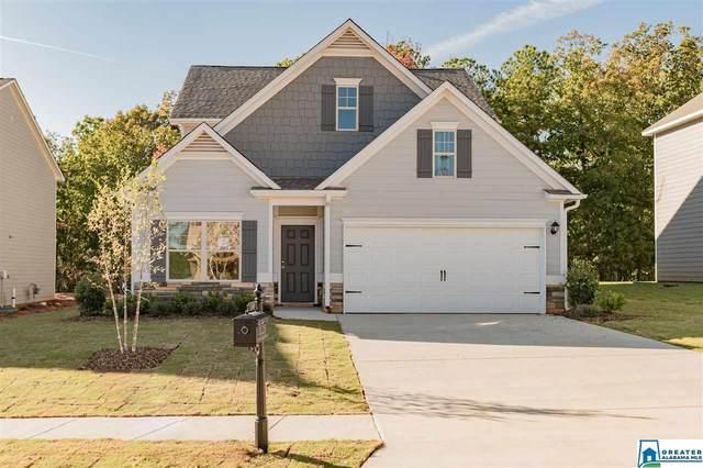 315 Lakeridge Dr, Trussville, AL 35173 (MLS #876123) :: Josh Vernon Group