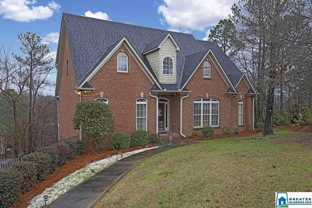 1744 Oak Park Ln, Helena, AL 35080 (MLS #876132) :: LIST Birmingham