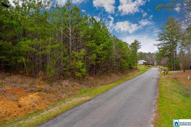 Sequoyah Rd 8 And 9, Pell City, AL 35128 (MLS #876543) :: LIST Birmingham