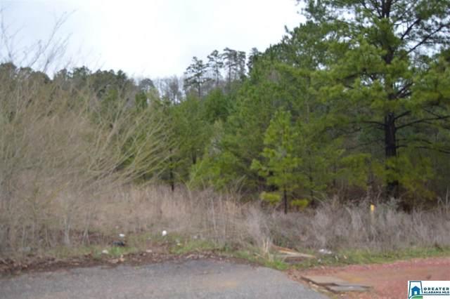 2740 Lora Ln 6.2 Acres, Birmingham, AL 35214 (MLS #876686) :: Josh Vernon Group