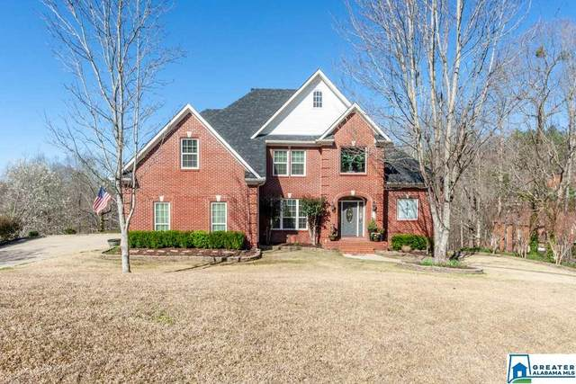104 Hampton Ln, Pelham, AL 35124 (MLS #876799) :: Howard Whatley