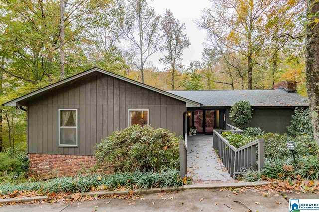 4409 Briarglen Dr, Mountain Brook, AL 35243 (MLS #876927) :: Bentley Drozdowicz Group